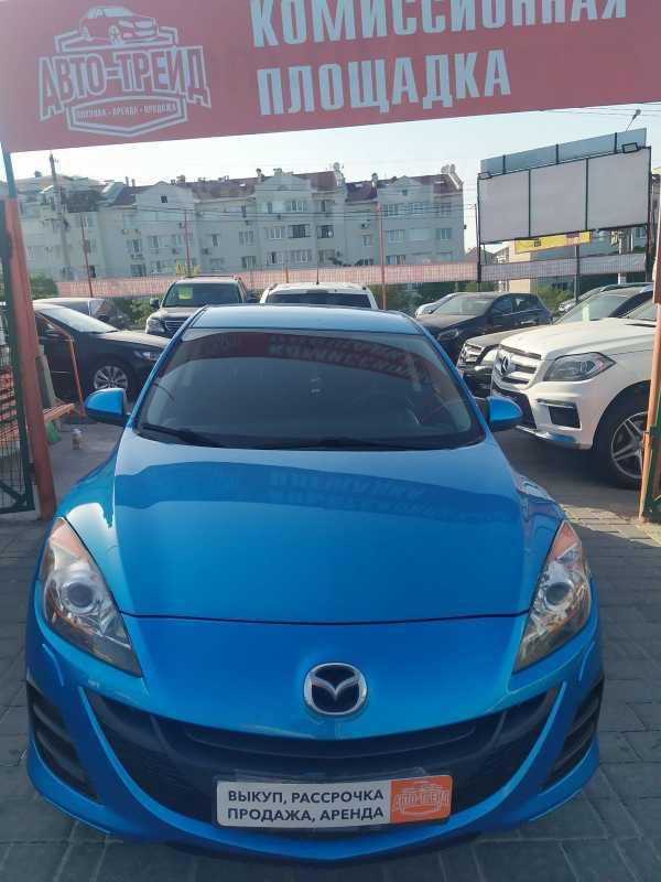 Mazda Mazda3, 2010 год, 509 000 руб.
