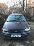 Plymouth Voyager, 1996 год, 85 000 руб.