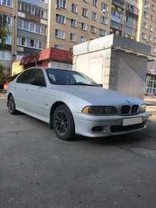 Серпухов 5-Series 2001