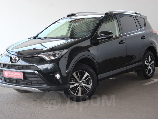 Toyota RAV4, 2015 год, 1 749 000 руб.