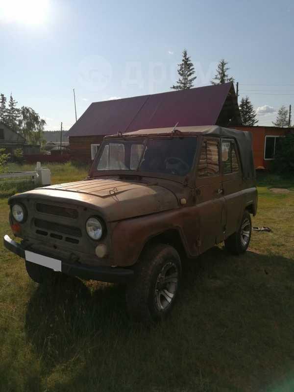 УАЗ 469, 1986 год, 60 000 руб.