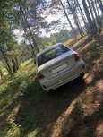 Subaru Legacy B4, 2006 год, 397 888 руб.