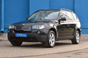 Ярославль X3 2007