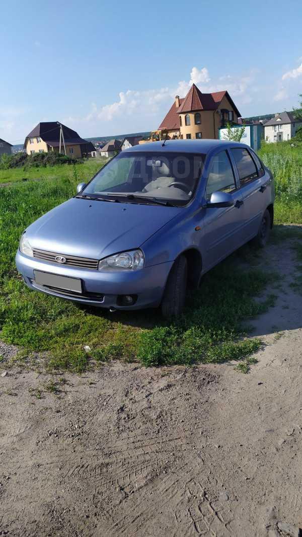 Лада Калина, 2006 год, 135 000 руб.