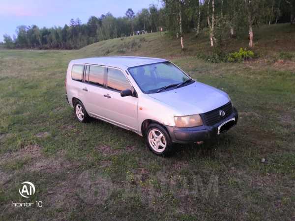 Toyota Succeed, 2006 год, 150 000 руб.