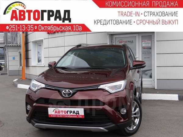 Toyota RAV4, 2018 год, 1 787 000 руб.