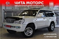 Чита Land Cruiser Cygnus