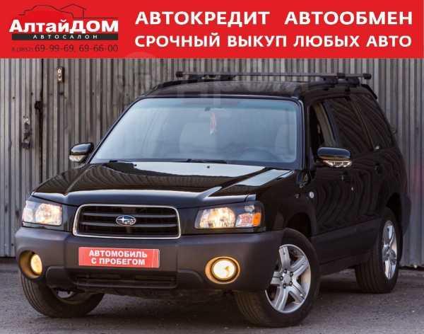 Subaru Forester, 2004 год, 449 000 руб.