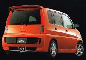 Угольные Копи Honda S-MX 1999
