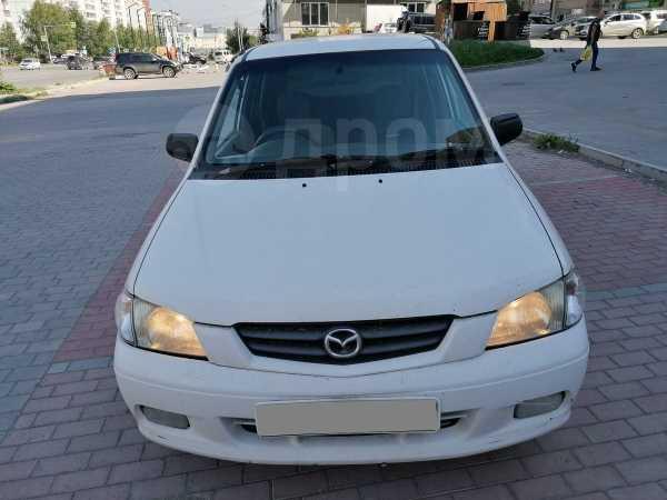 Mazda Demio, 2001 год, 135 000 руб.