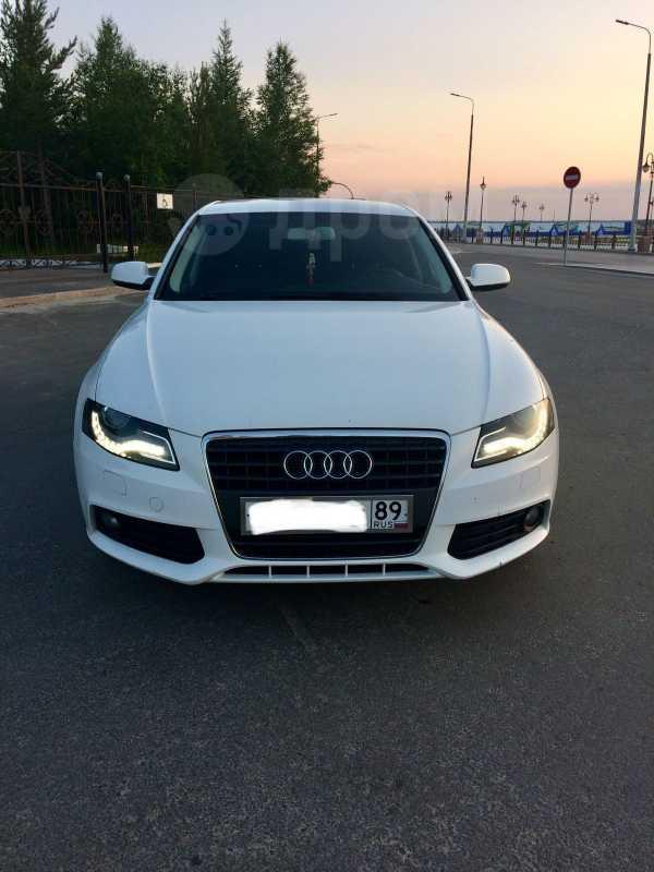 Audi A4, 2011 год, 700 000 руб.