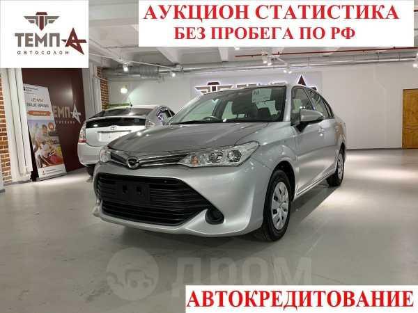 Toyota Corolla Axio, 2017 год, 595 000 руб.