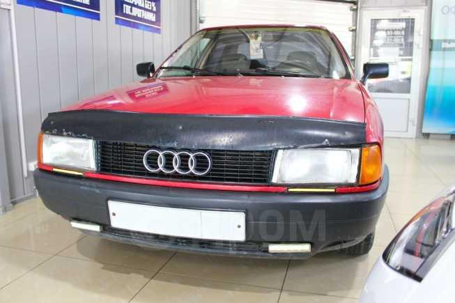 Audi 80, 1989 год, 124 900 руб.