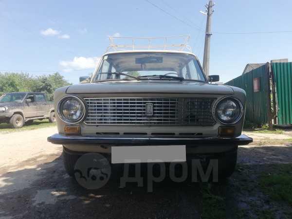 Лада 2101, 1984 год, 45 000 руб.
