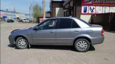 Горно-Алтайск 323 2003
