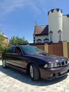 Ейск 5-Series 1996