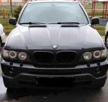 Химки X5 2001