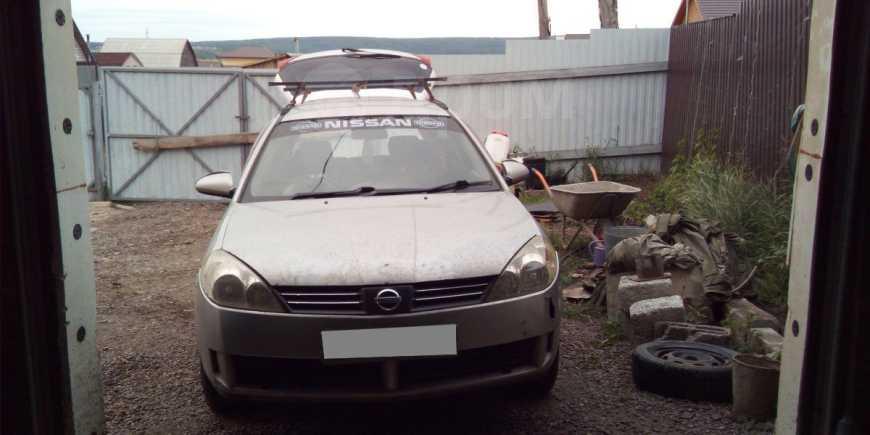 Nissan Wingroad, 2001 год, 130 000 руб.