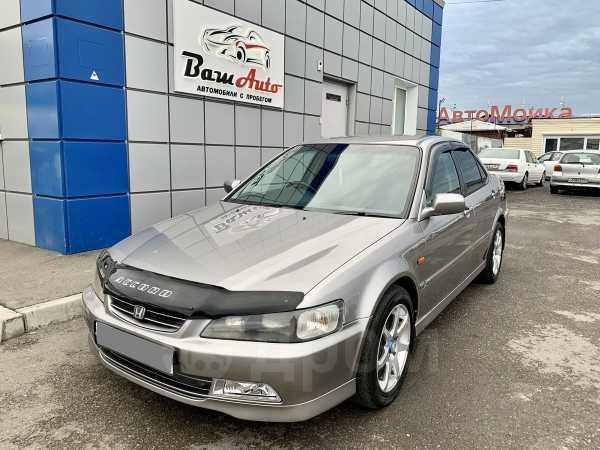 Honda Accord, 1997 год, 350 000 руб.