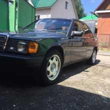 Новосибирск 190 1990