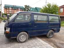 Новосибирск Regius Ace 2003