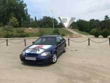 Краснодар Civic 1996