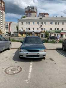 Екатеринбург Wingroad 1996