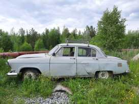 Лесной 21 Волга 1961