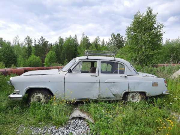 ГАЗ 21 Волга, 1961 год, 350 000 руб.