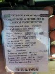 Infiniti FX50, 2008 год, 1 370 000 руб.