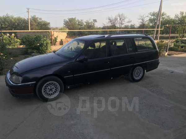 Opel Omega, 1992 год, 90 000 руб.