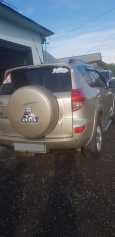 Toyota RAV4, 2007 год, 820 000 руб.