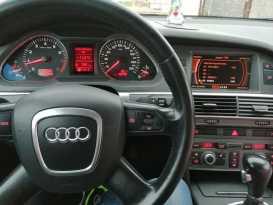 Новый Уренгой A6 2005