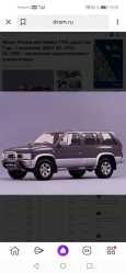 Nissan Terrano, 1994 год, 350 000 руб.