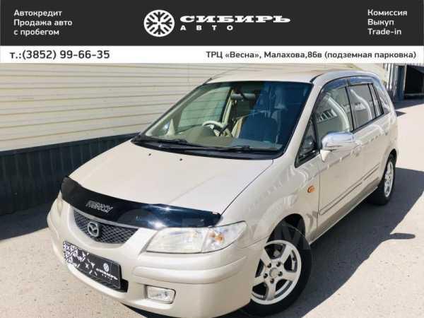 Mazda Premacy, 2001 год, 249 000 руб.