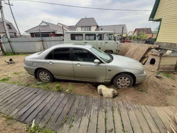Rover 75, 2000 год, 75 000 руб.