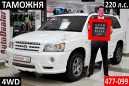 Toyota Kluger V, 2003 год, 749 000 руб.