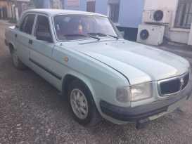 Новороссийск 3110 Волга 1998