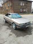 Audi 80, 1988 год, 53 000 руб.