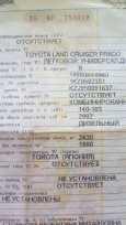 Toyota Land Cruiser Prado, 1998 год, 745 000 руб.