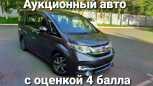 Honda Stepwgn, 2015 год, 1 350 000 руб.