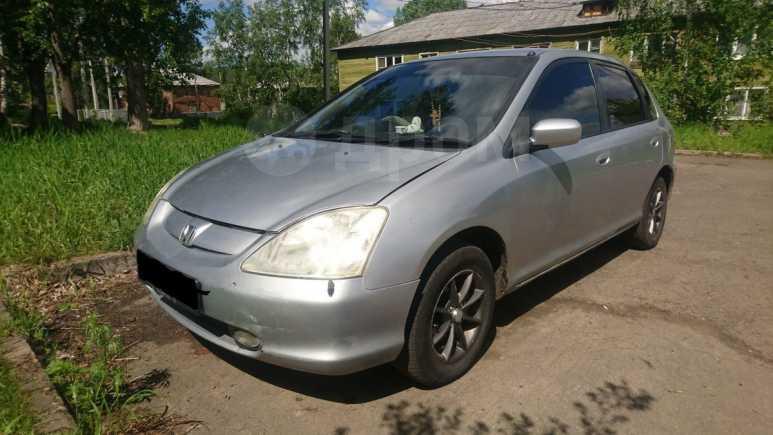 Honda Civic, 2000 год, 210 000 руб.