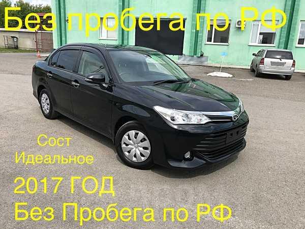 Toyota Corolla Axio, 2017 год, 719 000 руб.
