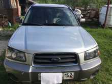Балахна Forester 2003