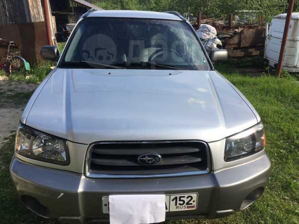 Subaru Forester, 2003 год, 300 000 руб.