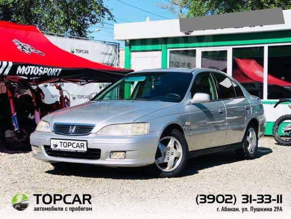 Honda Accord, 2000 год, 279 000 руб.
