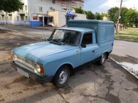Омск 2715 1995