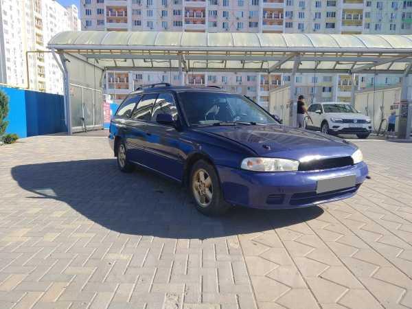 Subaru Legacy, 1995 год, 95 000 руб.