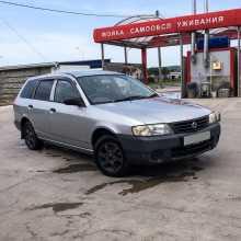 Краснодар AD 2003