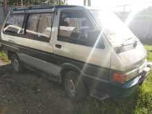 Раздольное Largo 1992